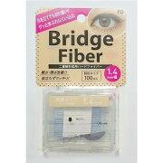 アイテープ アイプチ ブリッジ ファイバー ヌーディ メザイク 引き上げ アイライン