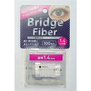 アイテープ アイプチ ブリッジ ファイバー メザイク 引き上げ アイライン