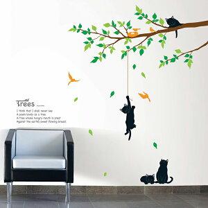 【ゆうメールに限り送料無料♪・期間限定特価】ウォールステッカー IKEA ニトリ ディズニー 北...