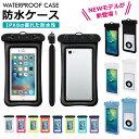 【送料無料】 防水ケース iPhone フローティング IP...