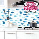 壁紙 シール 【 さかな柄の貼ってはがせる壁紙シール 】 【 お試し壁紙サンプル 】 のり付き 壁用 リメイクシート 北欧 おしゃれ かわいい アクセントクロス カッティングシート DIY リフォーム 輸入壁紙 ブルー フィッシュ 魚群 y3