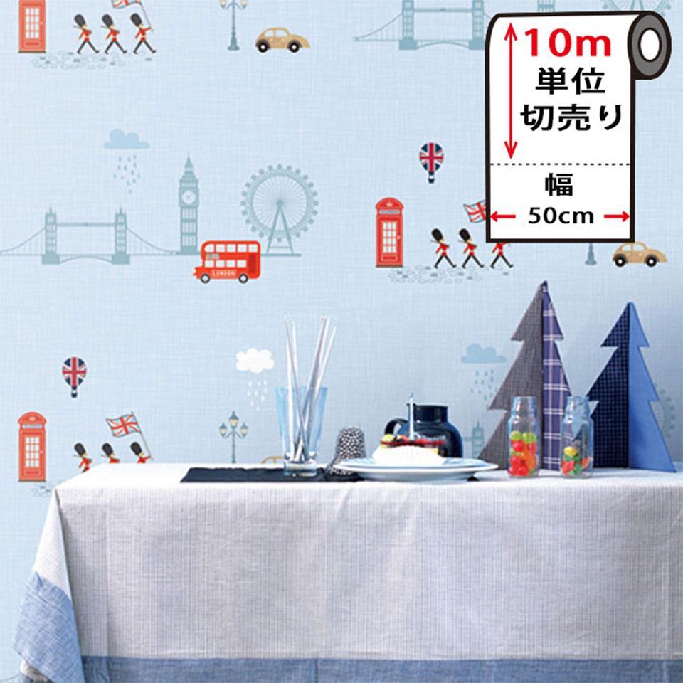 リメイクシート キッチン はがせる壁紙 カッティングシート 艶あり 15m