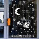 ウォールステッカー クリスマス ガラス 飾り 壁紙 クリスマスツリー ウォールステッカー 北欧 ウォールステッカー 木 ウォールステッカー 英字 ウォールステッカー 壁紙 トイレ ウォールデコシート 壁紙シール リメイクシート インテリア