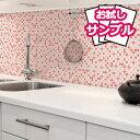 ケイ・ララ 楽天市場店で買える「壁紙 シール はがせる クロス のり付き 【 赤いモザイクタイル柄の貼ってはがせる壁紙シール 】【 お試しサンプル 】 モザイクタイル シート [レッド] モザイクタイルシール のり付き おしゃれ キッチン インテリア リメイクシート トイレ リビング 子供部屋」の画像です。価格は108円になります。