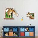 トリックアート ウォールステッカー キリンの親子 インテリアシール 壁...