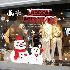 ウォールステッカー クリスマス 雪 装飾 結晶 白 ホワイト メリークリスマス 英文 英語 英字 雪だるま 貼ってはがせる ステッカー 雪の結晶 オーナメント 北欧 かわいい