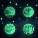 ウォールステッカー 月 蓄光 MOON 星 満月 天空 夜空 ムーンライト 夜光 暗くなると光……