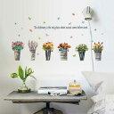 ウォールステッカー 花 フラワー 蝶 花瓶 貼ってはがせる ステッカー [ディクショナリー オンリープレイス] 華やか 素敵 キレイ リビング ダイニング キッチン 大人かわいい