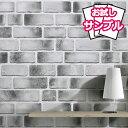 ケイ・ララ 楽天市場店で買える「お試しサンプル 壁紙 断熱 アルミ 壁紙シール のり付き エコ 壁紙シール グレーブリック クッション壁紙 アルミシート 保冷保温効果 結露防止 カビ防止 ブリック リフォーム 吸音 子供部屋 リビング 浴室 キッチン 保育園 壁補修 壁紙クッションシート」の画像です。価格は108円になります。