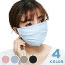 【メール便送料無料】 マスク 洗える 布 大きめ 布マスク