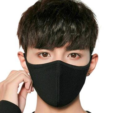 【メール便送料無料】 マスク 洗える 布 立体 大きめ マスクフィルター 黒 ブラック 布マスク 大人 抗菌 メンズ レディース 男女兼用 耳が痛くならない 粉塵 花粉 ウイルス飛沫 風邪 ウイルス対策マスク 洗えるマスク 立体形状 3D y1