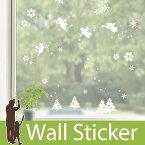 【送料無料】 ウォールステッカー クリスマス 飾り 壁紙 snow angel スノウ エンジェルクリスマス飾り・クリスマスツリー 天使 キューピット 雪 ウォールステッカー 北欧 ウォールステッカー 木 ウォールステッカー 英字 壁紙 トイレ 1000円 ポッキリ 05P05Nov16