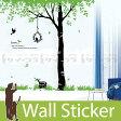 ウォールステッカー 背高い木と鳥 ウォールステッカー 北欧 ウォールステッカー 木 ウォールステッカー 英字 ウォールステッカー 壁紙 ウォールステッカー トイレ ウォールデコシート 壁紙シール リメイクシート インテリアシート 05P05Nov16