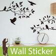 【送料無料】 ウォールステッカー 鳥 モノトーン 35×60 転写式 ウォールステッカー 北欧 ウォールステッカー 木 ウォールステッカー 英字 ウォールステッカー 壁紙 ウォールステッカー トイレ ウォールデコシート 壁紙シール リメイクシート 05P05Nov16