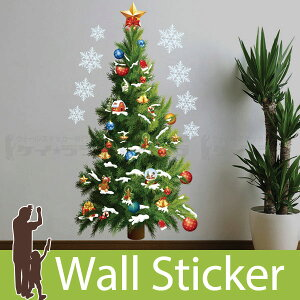 ウォール ステッカー クリスマス クリスマスツリー ウォールステッカー ウォールデコシート リメイクシート インテリア