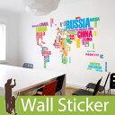 ウォールステッカー カラフル世界地図 ウォールステッカー 北欧 ウォールステッカー 木 ウォールステッカー 英字 ウォールステッカー 壁紙 ウォールステッカー トイレ ウォールデコシート 壁紙シール リメイクシート インテリアシート 05P05Nov16