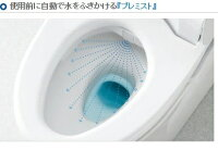 【TOTO】ウォシュレットSシリーズS2AJ現行モデルTCF6551AKJリモコン便器洗浄付タイプノズルきれいリモコンリモコン便器洗浄温風乾燥GREENMAX専用品