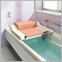 バスリフト 浴槽