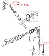 【KVK】旧MYMシャワーホース組HC187DW-T6(クリナップ社向けFA547T6用)洗髪水栓用水栓金具補修部品送料無料