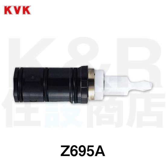 水栓金具 (KF569用) 【KVK】 洗面水栓用 送料無料 補修部品 Z414804 洗面用シャワーホース部 ユニットメーカー向け