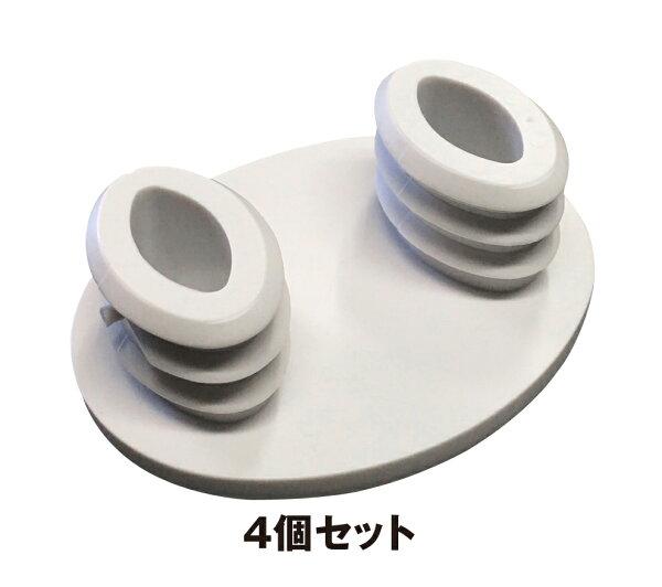 TOTO トイレ部品・補修品便座クッションTCM34694個セット便ふたパーツ消耗品交換パーツ旧品番D42497Zメール便