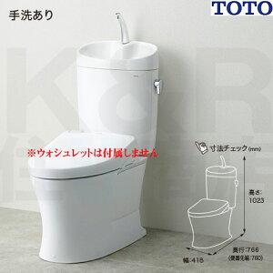 【TOTO】ピュアレストEX CS33...
