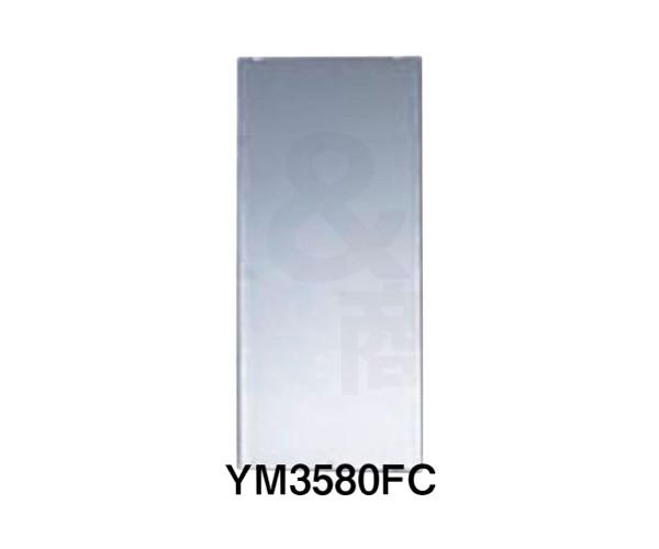 【TOTO】化粧鏡(耐食鏡) 角形(面取りタイプ) YM3580FC 耐食塗布 サイズ350×800 浴室・洗面 アクセサリーミラー