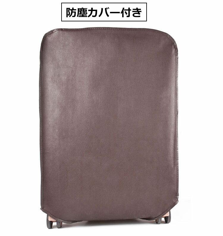 クロース(Kroeus)キャリーケース スーツケース TSAロック搭載 旅行 出張 大容量 復古主義 8輪 超軽量 旅行かばん 旅行バッグ Mサイズ 59L【1年保証付き】