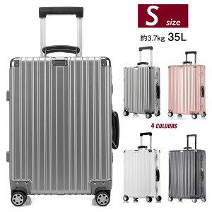 クロース(Kroeus)キャリーケース スーツケース 機内持ち込み スーツケース TSAロック搭載 旅行 出張 大容量 復古主義 8輪 超軽量 旅行かばん 旅行バッグ 機内持込可 Sサイズ 35L【1年保証付き
