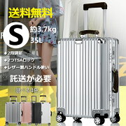 クロース キャリー スーツケース