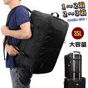 クロース(Kroeus)3wayビジネスバッグ スーツ収納袋付き 35...