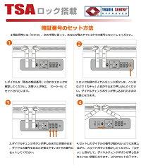 クロース(Kroeus)スーツケースファスナー式大型キャスター8輪静音エンボス加工キャリーケース旅行かばん旅行バッグ取扱説明書付Sサイズ40L