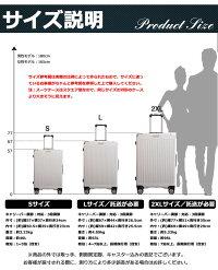 クロース(Kroeus)スーツケースファスナー式大型キャスター8輪静音キャリーケース大容量軽量旅行出張TSAロック搭載エンボス加工傷に強いソフトなハンドル取扱説明書付