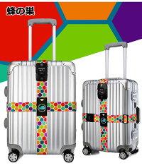 クロース(Kroeus)スーツケースベルトTSAロック3桁ダイヤル式十字型目立ちやすいトランクベルトワンタッチ旅行出張サイズ調整可ネームタグ付盗難防止