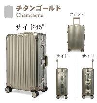 クロース(Kroeus)キャリーバッグキャリーケーススーツケース機内持ち込みsサイズアルミニウム合金スーツケースアルミフレーム旅行バッグキャリーケースダブルキャスター360度自由回転隠しフック付き小型静音効果1年間保証付きSサイズ38L