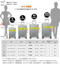 クロース(Kroeus)スーツケースキャリーバッグキャリーケース旅行鞄アルミフレームアルミニウム合金スーツケースアルミフレームキャリーケースダブルキャスター360度自由回転隠しフック付き静音効果高品質1年間保証付きXLサイズ72L