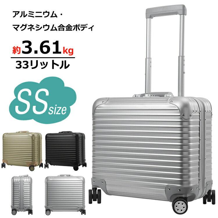 【半額】【50%OFF】【割引】クロース(Kroeus)スーツケース機内持ち込みキャリーバッグキャリーケース旅行鞄小型軽量アルミニウム合金ダブルキャスターSSサイズ33L【1年保証付き】