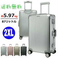 クロース(Kroeus)スーツケース大型キャリーバッグキャリーケースアルミフレームアルミニウム合金スーツケースアルミフレームキャリーケースダブルキャスター360度自由回転隠しフック付き静音効果高品質1年間保証付き2XLサイズ87L