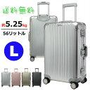 クロース(Kroeus)スーツケース キャリーバッグ キャリーケース 旅行鞄 アルミフレーム アルミニウム合金 360度自由回転 隠しフック付き 静音効果 高品質 Lサイズ 56L【1年保証付き】