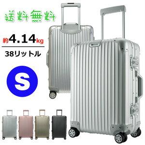 クロース(Kroeus)キャリーバッグ キャリーケース スーツケース 機内持ち込み sサイズ アルミニウム合金 旅行バッグ 隠しフック付き 小型 Sサイズ 38L【1年保証付き】