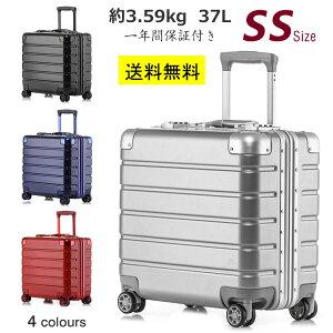 クロース(Kroeus)スーツケース 機内持ち込み ビジネス キャリーケース 横型 アルミフレーム 機内持ち込み可 TSAロック搭載 小型 SSサイズ 37L 4色【1年保証付き】