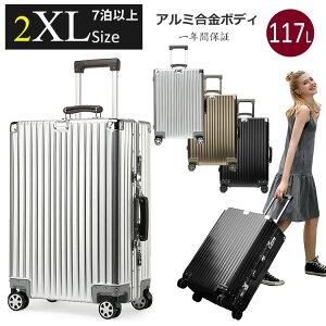 Kroeus(クロース)スーツケース キャリーケース アルミ合金ボディ レザー調持ち手 復古スタイル TSAロック搭載 フレームタイプ 一年保証 2XLサイズ 117L