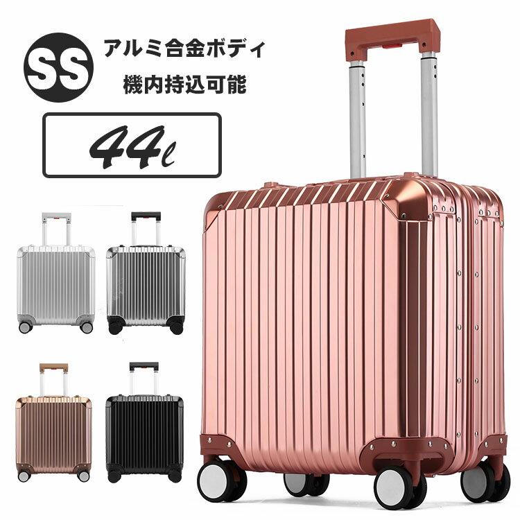 バッグ, スーツケース・キャリーバッグ Kroeus TSA SS 44L