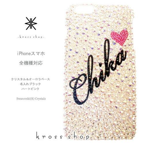 iPhone7 iPhone6S PLUS se GALAXY S8 S7 S6 Edge XPERIA XZs Z5 AQUOS ARROWS iPhon...