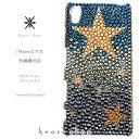【全機種対応】iPhone11 Pro Max iPhoneXS Max iPhoneXR iPhone8 PLUS Galaxy S10 + S9 XPERIA……