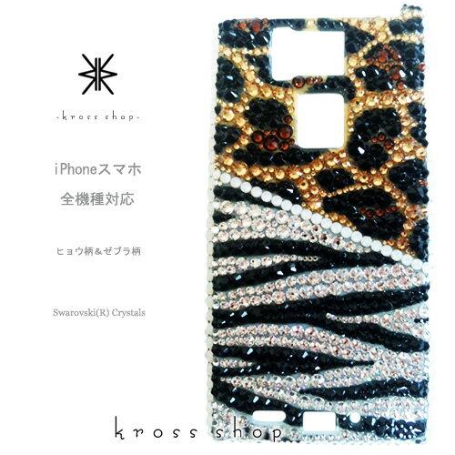 iPhone7ケース iPhone7 PLUS iPhone6S PLUS iPhone6 PLUS iPhone SE 5s ケース カバー スワロフス...