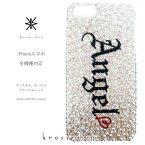 【全機種対応】iPhoneX iPhone8 iPhone7 iPhone6S PLUS se GALAXY S8 Note8 + S7 XPERIA XZ1 XZs iPhoneXケース iPhone7ケース スマホケース スワロフスキー デコ キラキラ デコケース デコカバー デコ電 送料無料 -Angel(ローズアラバスターオーロラ&クリスタル)-