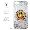 【全機種対応】iPhone12 mini iPhone11 Pro Max iPhoneXS Max iPhoneXR iPhoneSE2 Galaxy S20+……