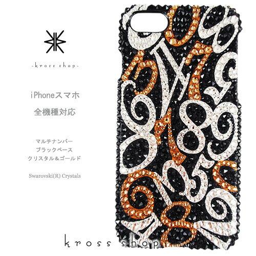 3a2c3d221a 【人気のある】 エルメス格安,エルメス iphoneケース 特注 クレジットカード支払い 人気のデザイン
