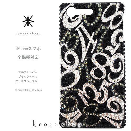 80b677c210 【唯一の】 chanel 香水 iphone6ケース,chanel iphoneケース 値段 ロッテ銀行 大ヒット中